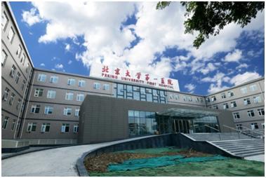 北医三院|北京大学第三医院整形外科