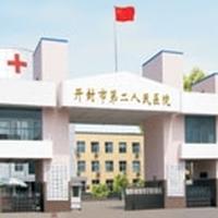 开封市第二人民医院医学美容科