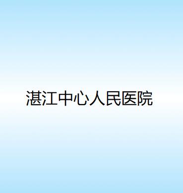 广东哪家医院做去眼袋失败修复好?这几家预约量高口碑好_价格透明!